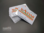 Друк пластикових карток