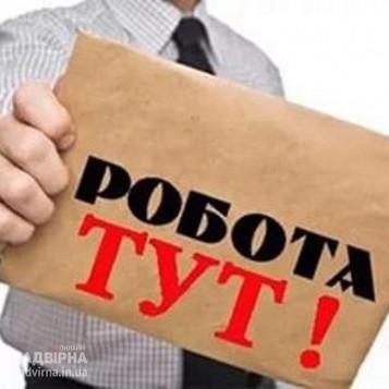 Оператор 1с