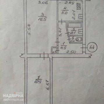 Продається двокімнатна квартира мікрорайон Ломоносова