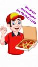 Кур'єр по доставці піци