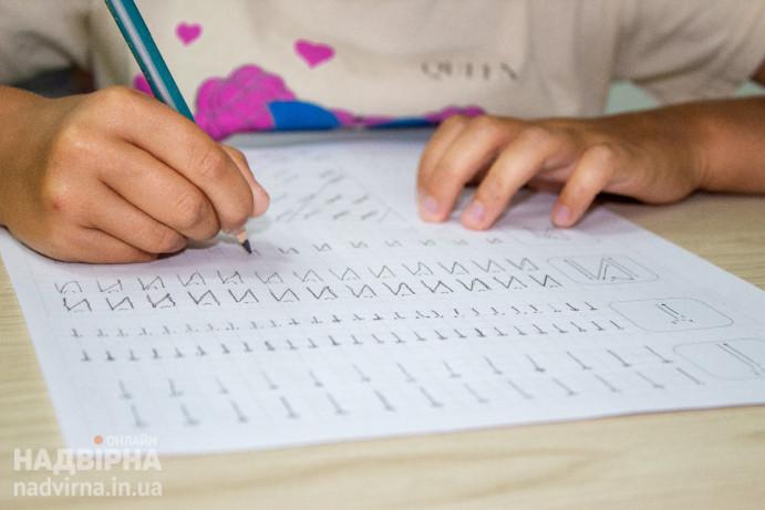 Курси з Дошкільної підготовки для дітей 5-6 років