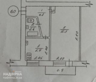 Продається квартира 31.2 м.кв. Центр вул. Грушевського 6