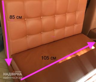 Продаються дивани в гарному стані !