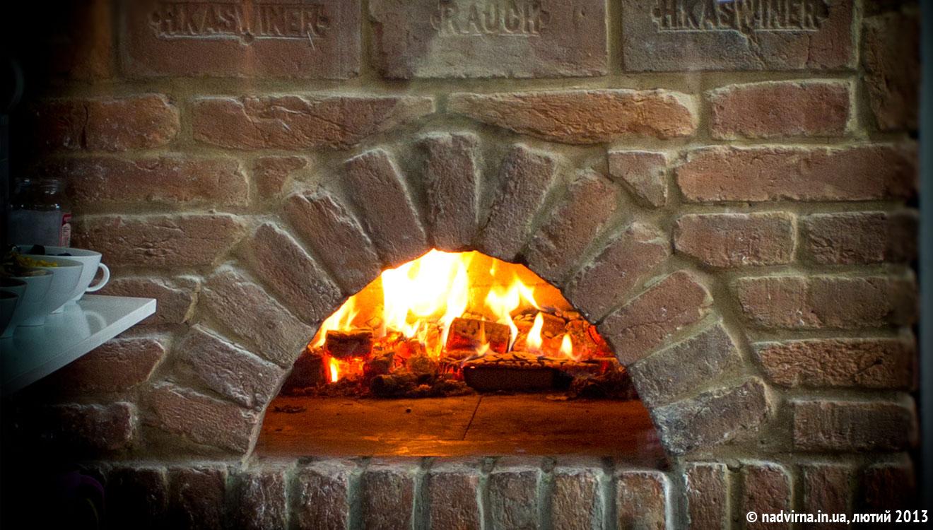 Піца Надвірна