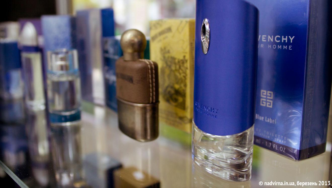 Надвірна Ексклюзив парфум