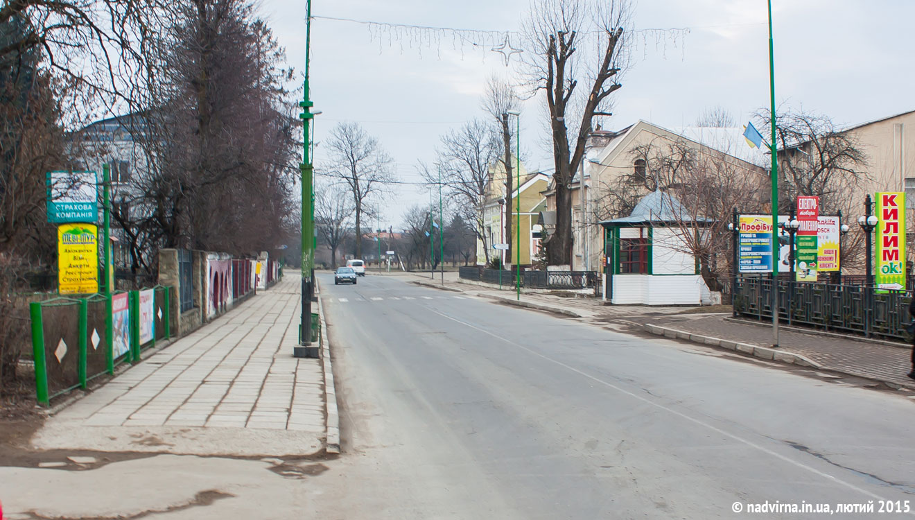 Вулиця Гетьмана Мазепи