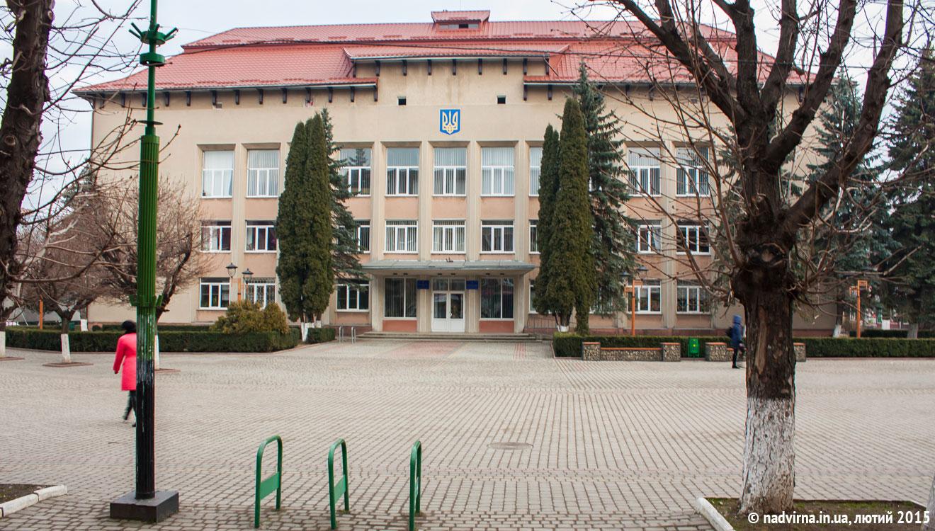 Районна адміністрація