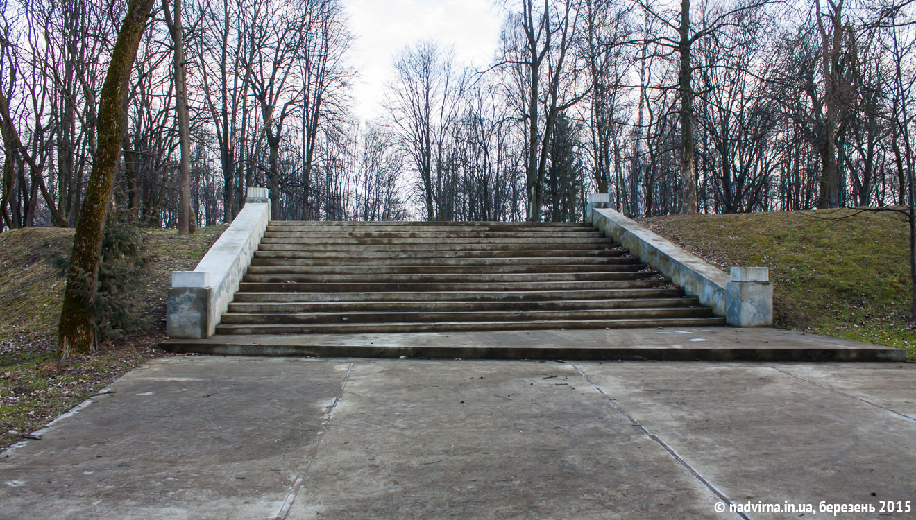 Центральний парк Надвірна