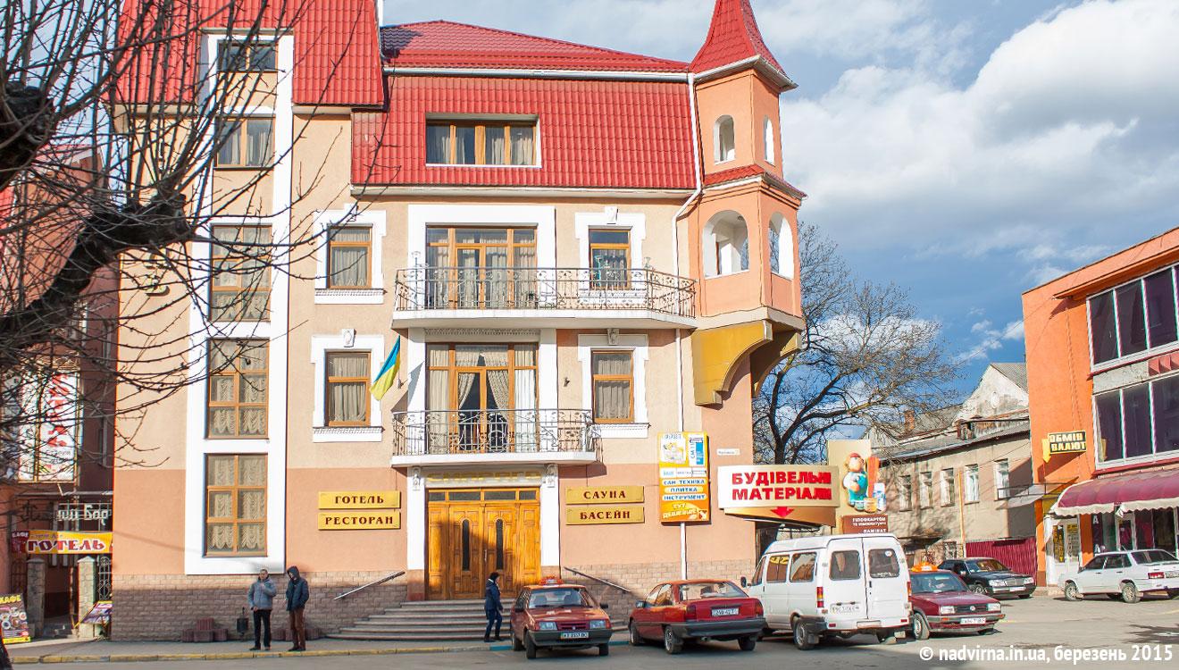 Смарагд готель Надвірна