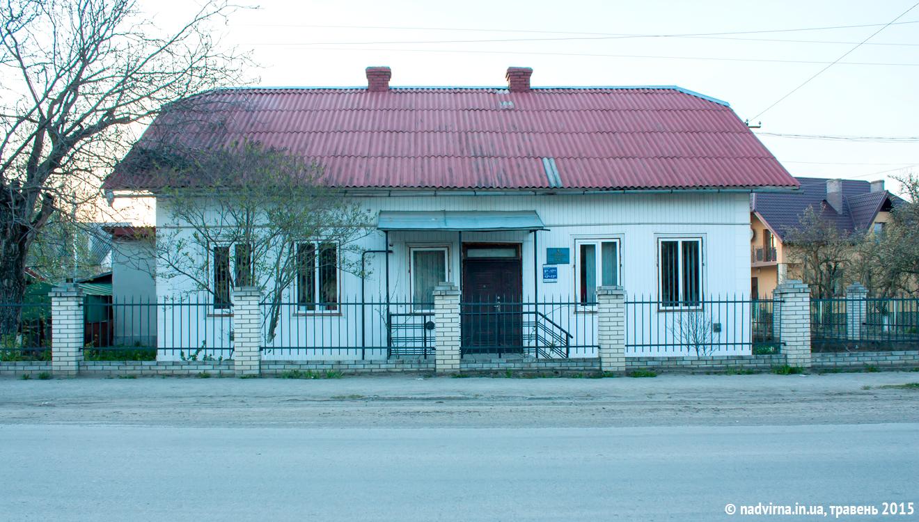 Надвірнянська Ветеринарна лікарня