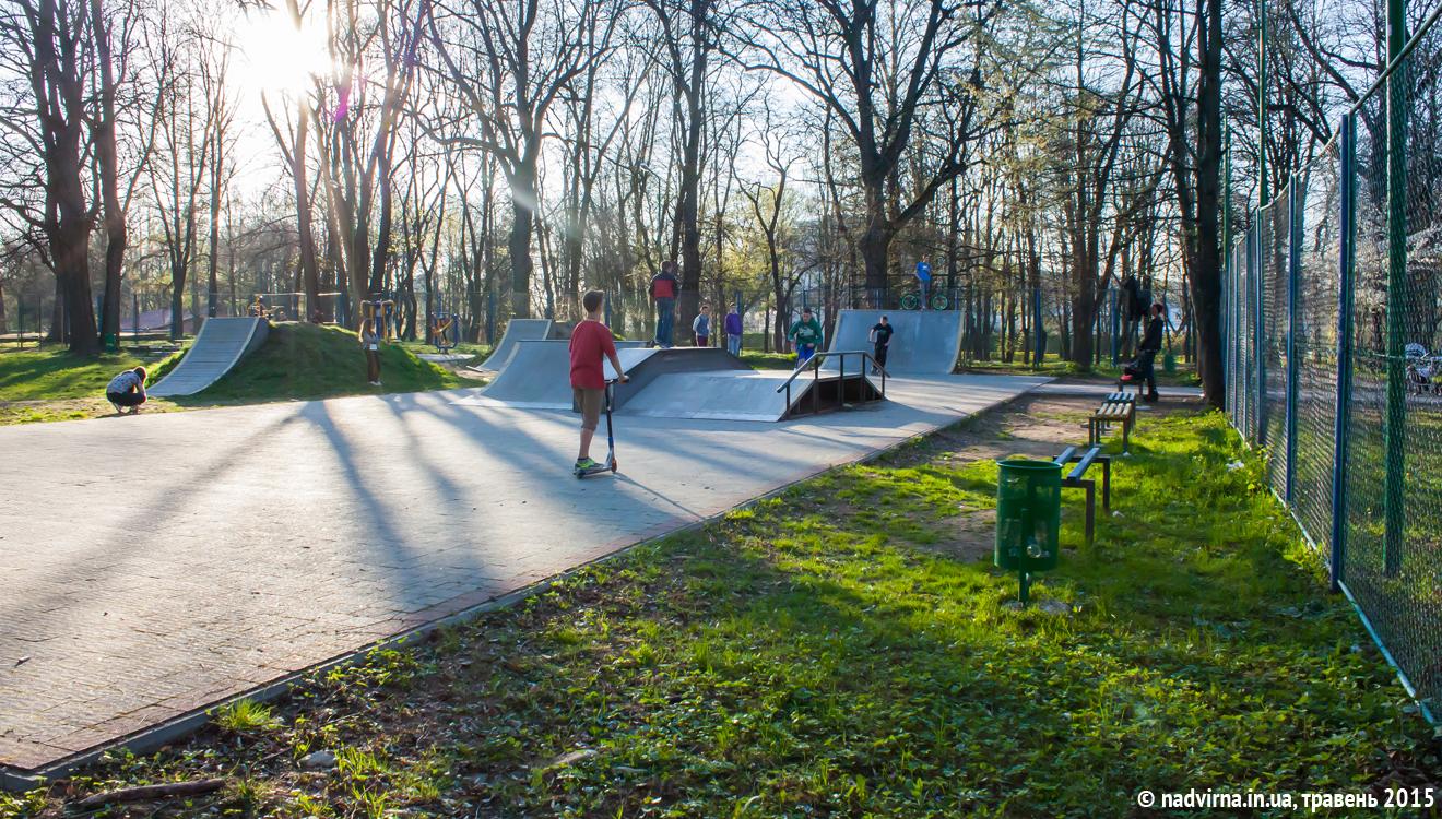 Скейт парк Надвірна