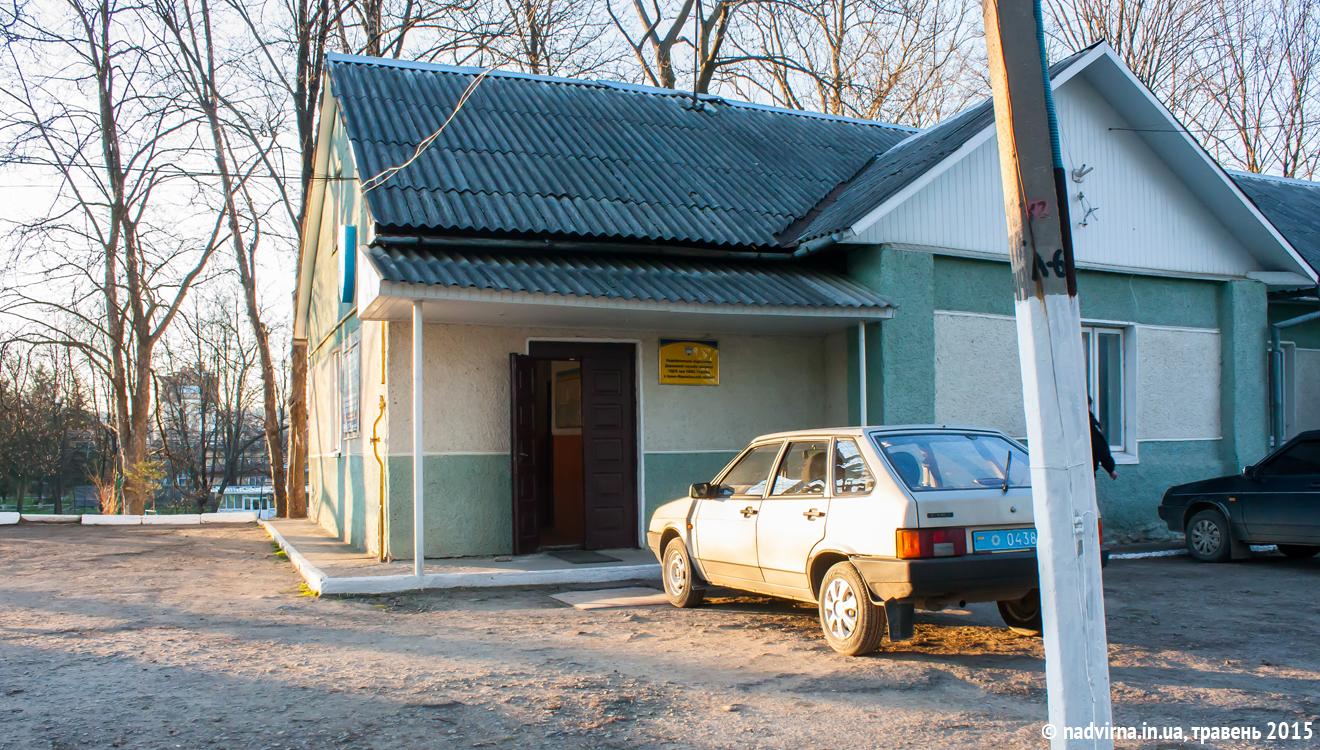 Державної служба охорони при УМВС України