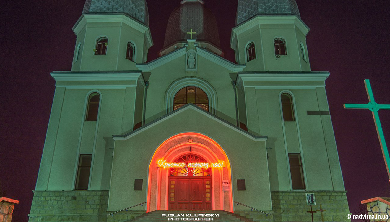 Церква Благовіщення