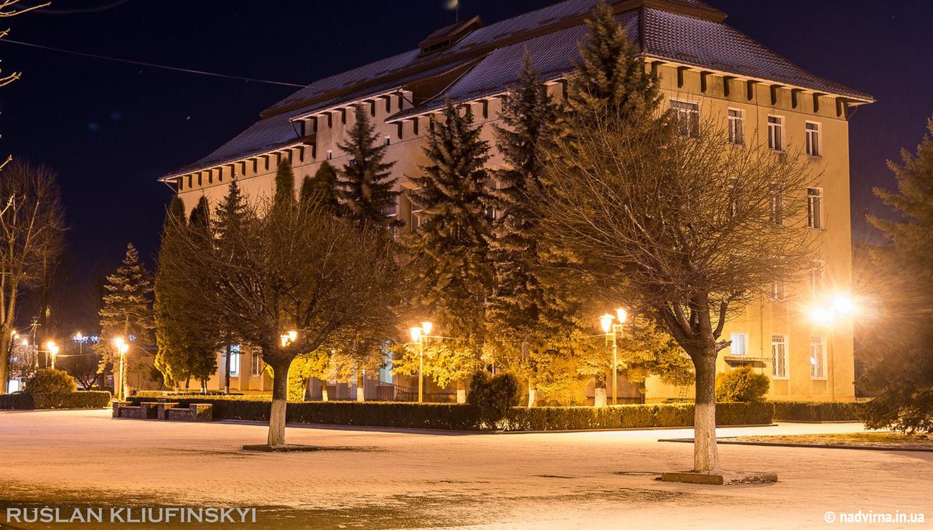 Районна адміністрація Надвірна