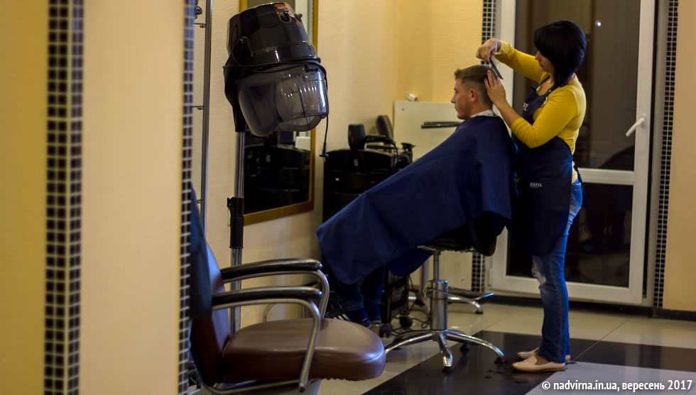 перукарня Гламур