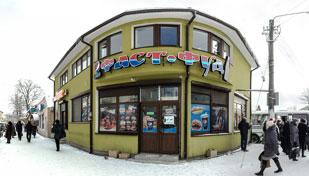 Бургер снек Надвірна