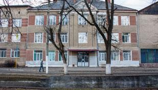 Школа №1 Надвірна