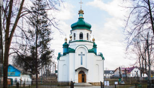 Православна церква Надвірна