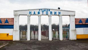 Стадіон Нафтовик Надвірна