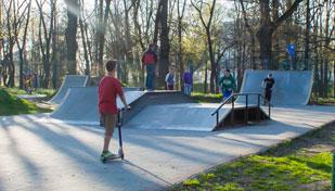 Скейт-парк Надвірна