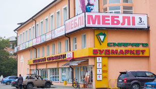 Смарагд Надвірна