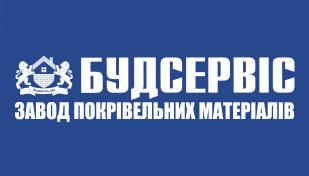 Будсервіс Надвірна