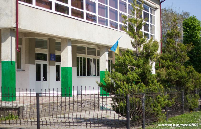 школа 1 надвірна