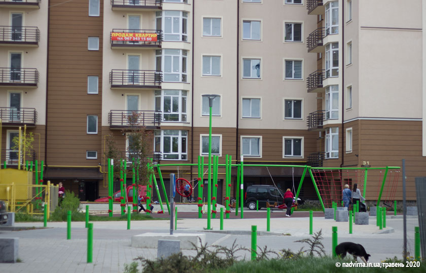 Вулиця Дмитра Сірика