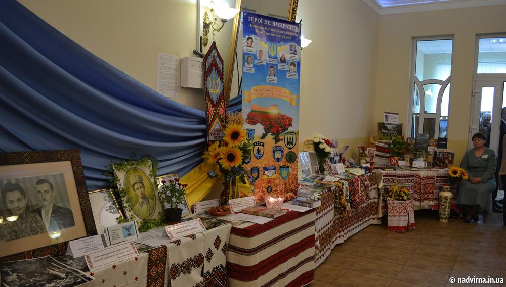 Союз Українок Гуцульського регіону