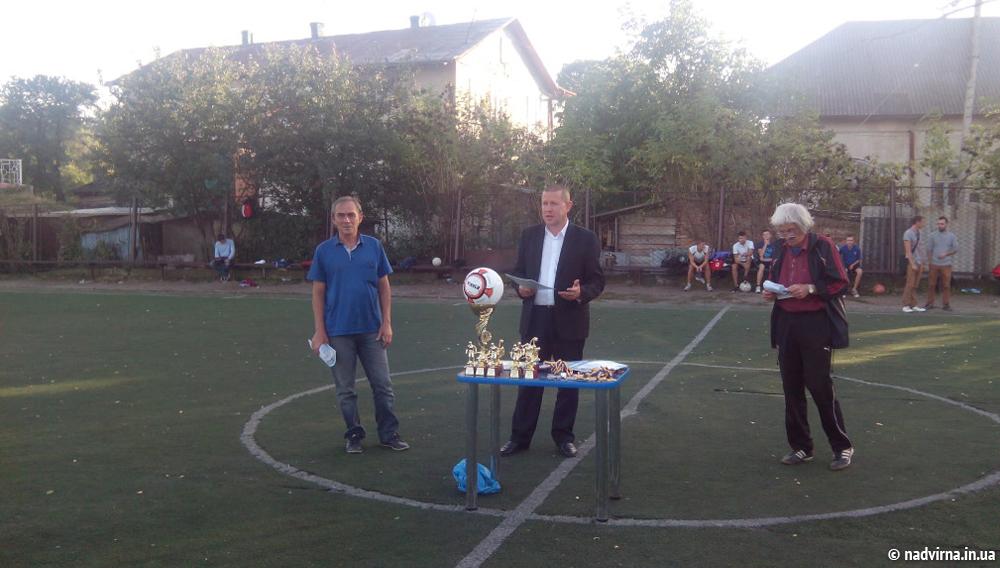 Кубок міста Надвірна