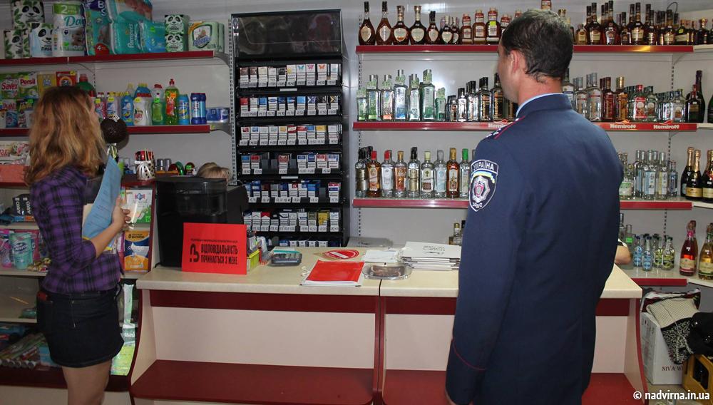 Рейд-перевірка по місцях продажу алкогольної продукції