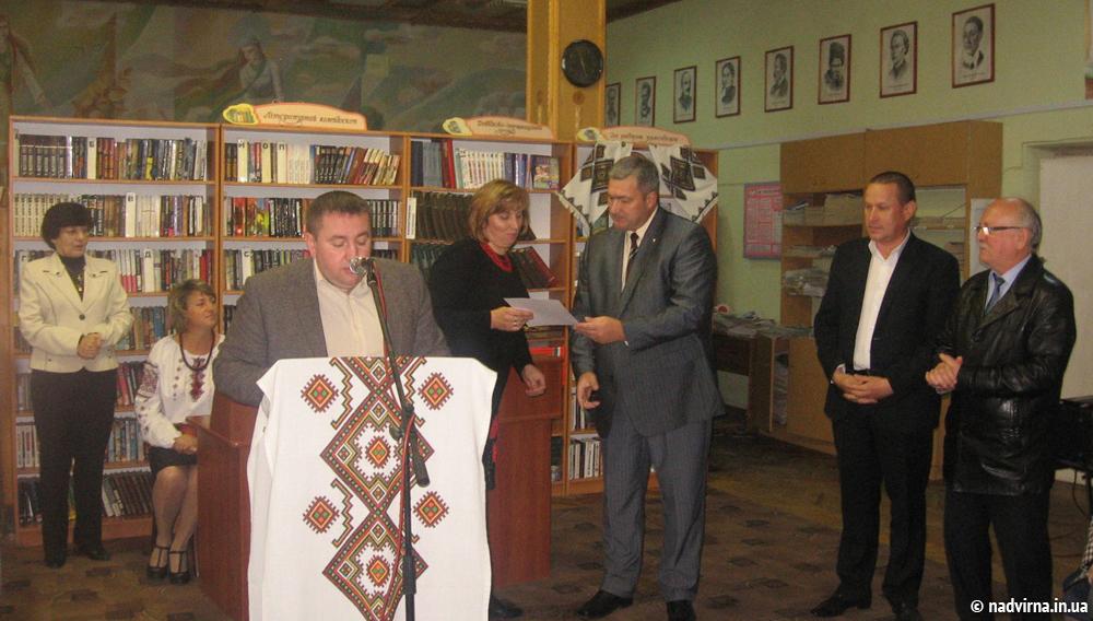 Дня бібліотек Надвірна