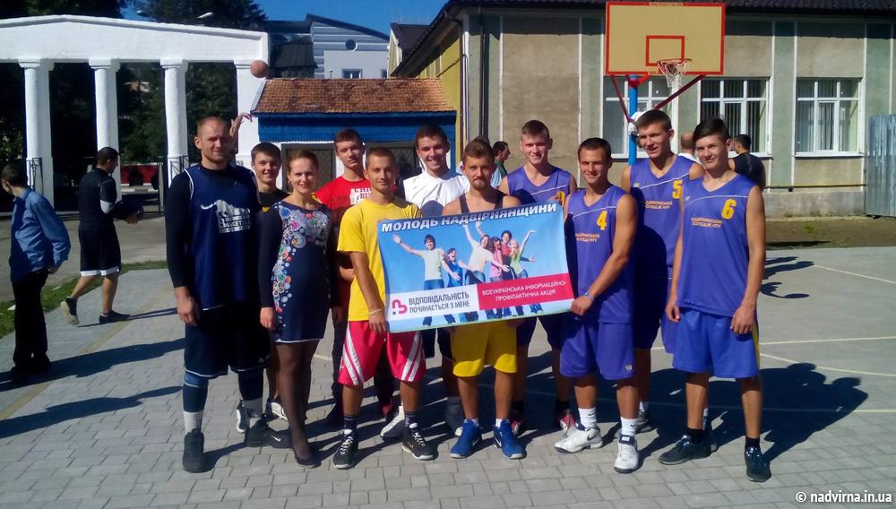 баскетболісти  Надвірна