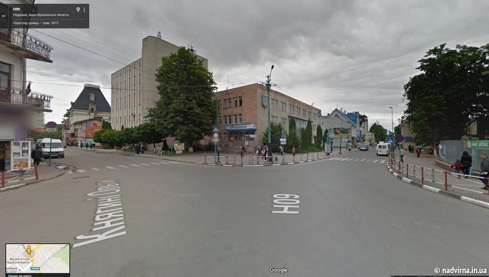 Надвірна з'явилася на Google Street View