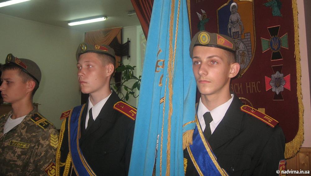 Прикарпатський військово-спортивний ліцей