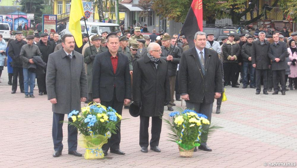 Урочистості до Дня Захисника України Надвірна