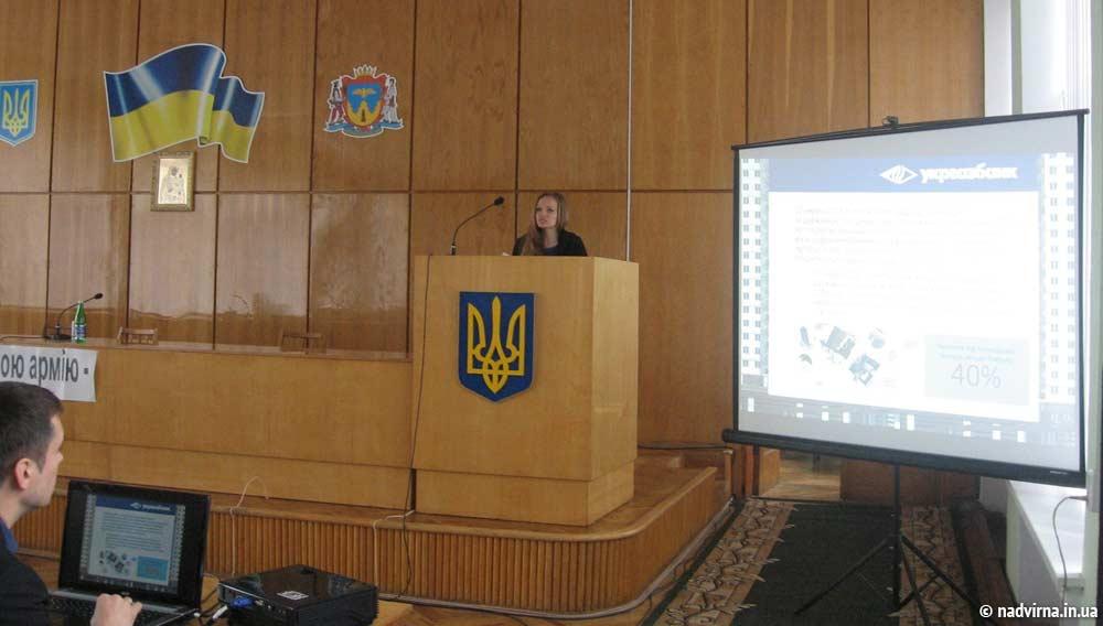 У РДА провели семінар з енергоефективності