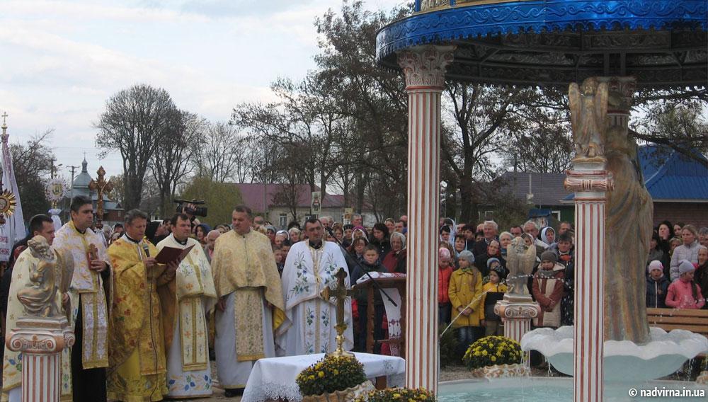 Відкрито та освячено каплицю Святого Духа