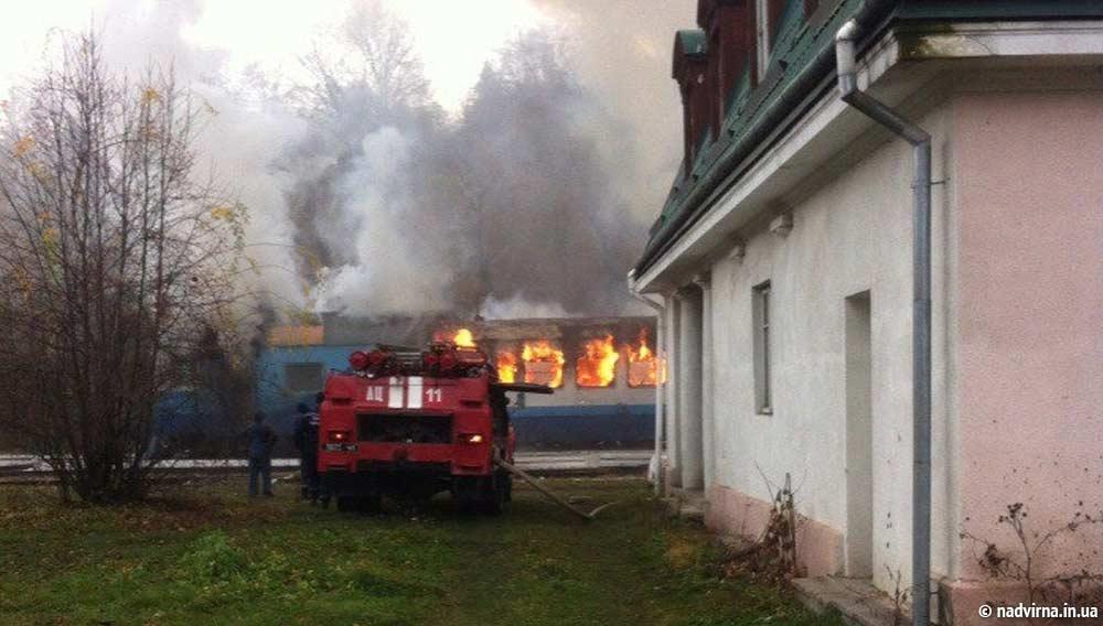 У Делятині загорівся поїзд Івано-Франківськ – Яремче