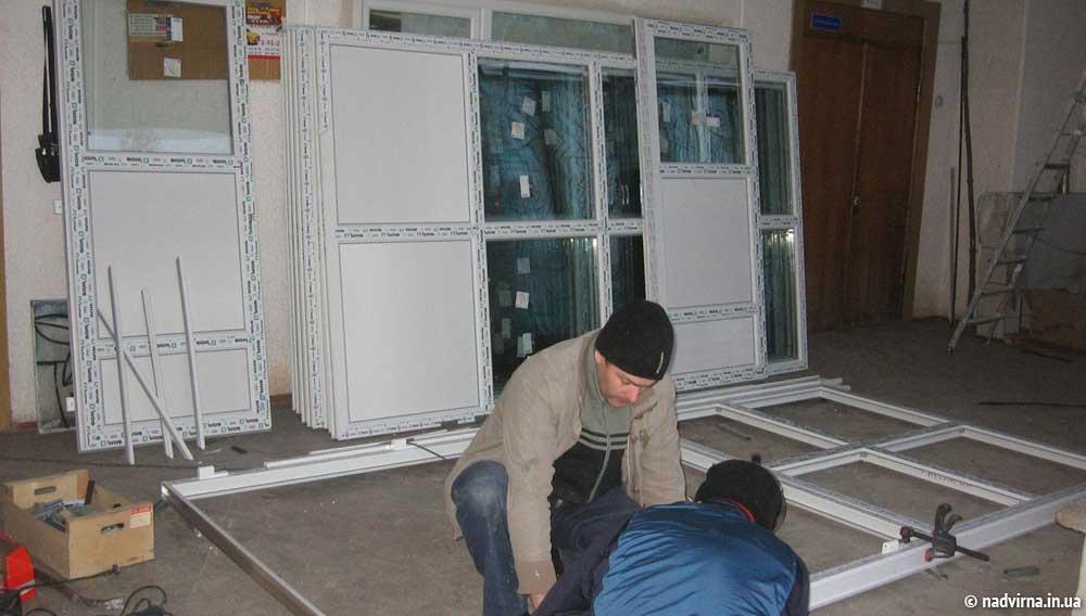 Заміна вікон приймального покою дитячої лікарні