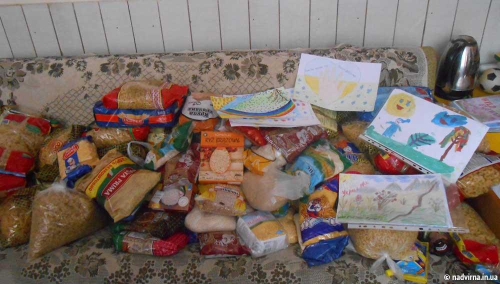 Школа №3 зібрала продукти харчування для бійців