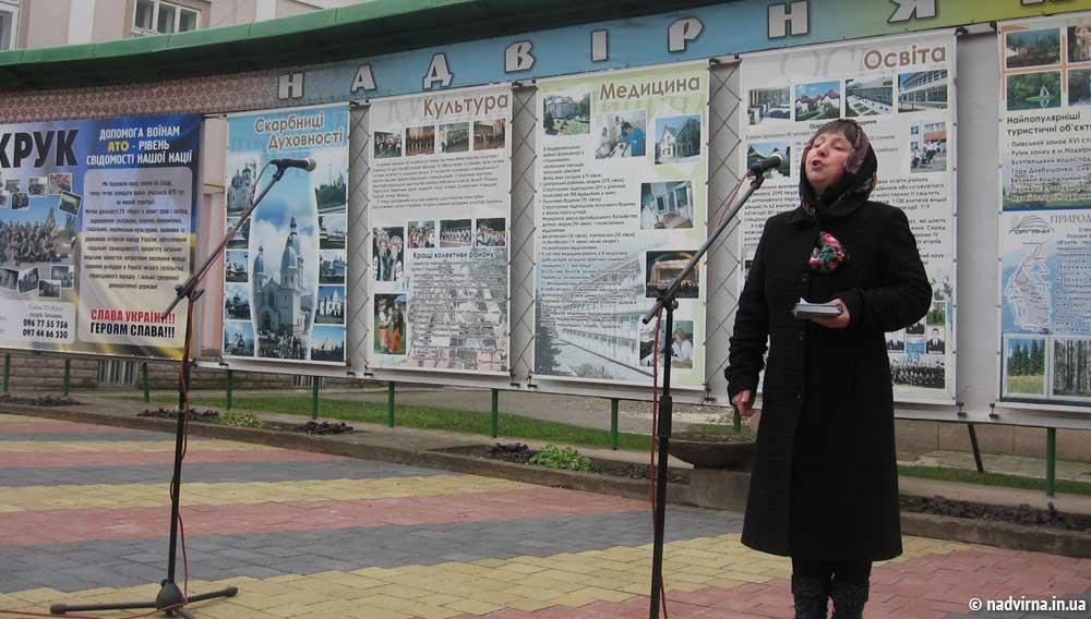 В Надвірній вшанували ліквідаторів Чорнобильської АЕС