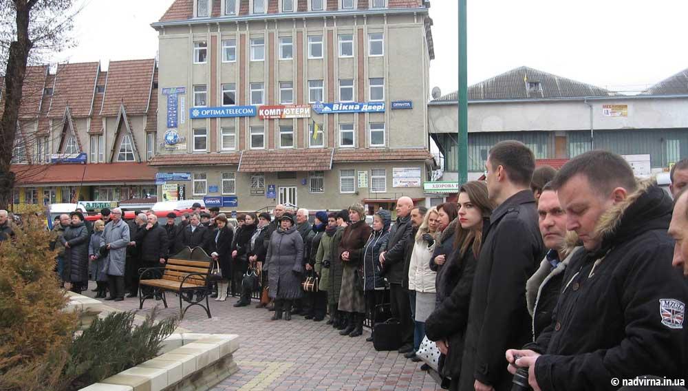 Надвірнянці вшанували пам'ять Героїв Крут