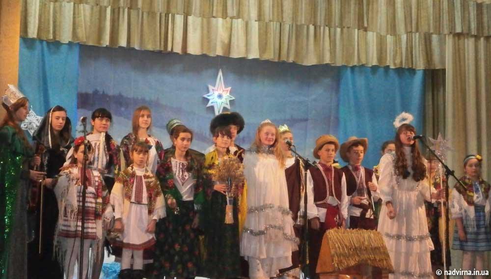 В Надвірній відбувся фестиваль