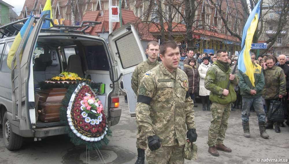 Надвірна зустріла тіло загиблого бійця Анатолія Гаркавенка