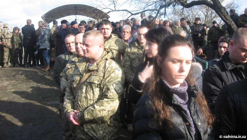На Надвірнянщині попрощалися із загиблим бійцем АТО Анатолієм Гаркавенком