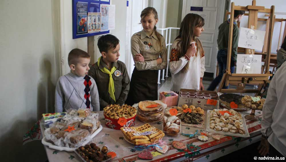 Щира подяка за участь в благодійній ярмарці на підтримку лікування Марцінковського Максима