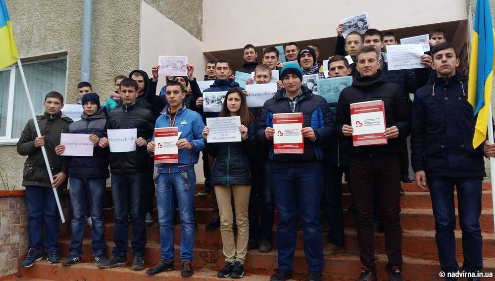Надії Савченко - ВОЛЮ!!!