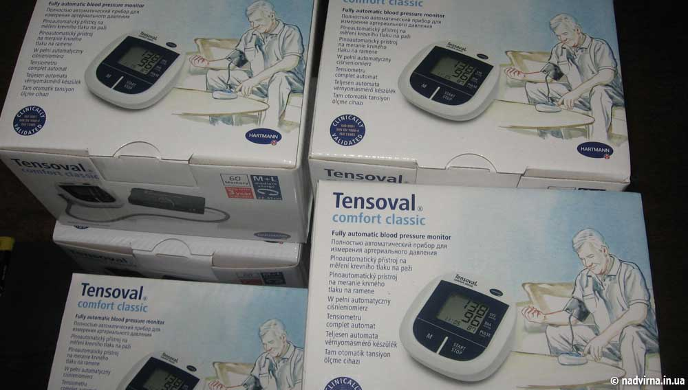 Надвірнянській лікарні подарували медичне обладнання