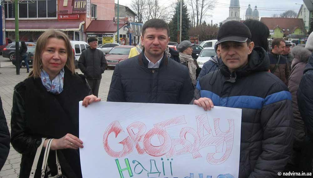 Акція в підтримку Надії Савченко